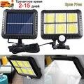 120 COB солнечный светильник с перезаряжаемыми светодиодами наружный водонепроницаемый датчик движения садовая Солнечная лампа для пути ули...