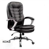 Hohe qualität büro stuhl für executive ergonomische computer gaming stuhl laptop tisch büro stuhl cadeira gamer