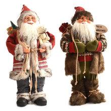 Natale decoração 2021 presente de ano novo papai noel boneca casa decorações presentes de natal brinquedos das crianças ornamentos feliz natal