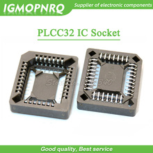 10PCS PLCC32 SMD IC Presa di Corrente, PLCC32 Presa adattatore, 32 Spille PLCC PLCC 32 Convertitore