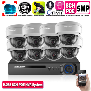 H.265 8CH 5MP POE NVR Kit Face Record Security Camera 3.6mm len CCTV System outdoor Dome POE Camera P2P Video Surveillance Set