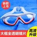 High definition Anti fog Plain Glas Brille männer frauen Großen Box Wasserdicht Eye schutz Brille erwachsene Schwimmen Ausrüstung-in Schutzbrille aus Sicherheit und Schutz bei