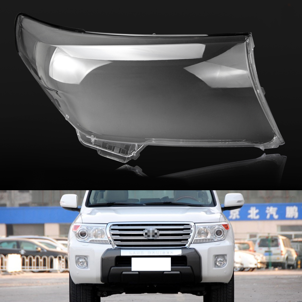 For Toyota Land Cruiser 2008 ~ 2015 Headlight Lens Car Headlamp Cover Replacement Clear Glass Auto Shell