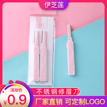 Telescopic Macro Eyebrow Knife 2 Mounted Sharp Novice Thrush Profession Scraping Eyebrows Blades Female(China)