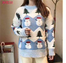 2019 Ugly Christmas Sweater autumn and winter Oversize thickening hippocampus Christmas snowman plus size sweater coat plus size light up christmas ugly sweatshirt