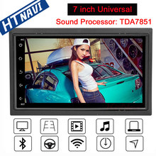 Octa core Android 7 2 Din Car Multimedia Player Navigation Stereo Car Radio DVD For Toyota Camry 2007 2008 2009 camry xv 40 70 eunavi 8 inch 2 din android 7 1 car dvd player gps for toyota corolla 2007 2008 2009 2010 2011 1024 600 car stereo radio