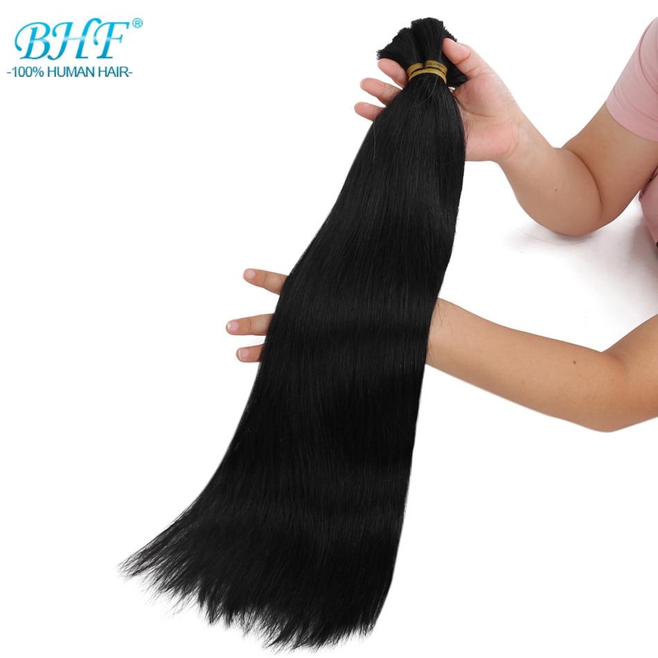 BHF Remy Human Braiding Hair Bulk Brazilian Straight 100g/piece No Weft Human Hair Bulk