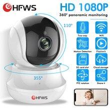 Hfws ip câmera de vigilância de vídeo wifi 1080p 2mp câmera de segurança para casa wielle cctv visão noturna infravermelha mini câmeras internas
