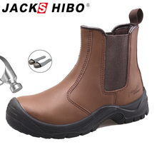 JACKSHIBO Autumn Motorcycle Safety Work Boots For Men Protective Steel Toe Safety Shoes Anti-smashing Indestructible Work Shoes safety shoes steel toe sole for men anti smashing work boots work safety protective shoes men shoes