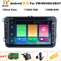 8 PX5 8 Cores RAM 4G+64G Car Multimedia player Android 9 GPS 2 Din Car Radio Audio Auto For VW/Volkswagen/POLO/PASSAT/Golf DVR