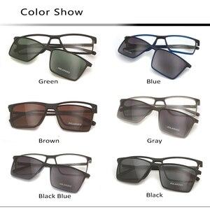 Image 5 - ESNBIE Ultralight TR90 Magnetic Eyeglasses Frame Women Spectacles Polarized Clip On Sunglasses For Men Square Oculos De Grau