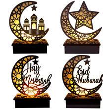 Wooden crafts ornaments creative Gurbang Eid Mubarak Ramadan Moon hollow letters with LED lights ornaments