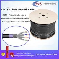 Cable de red Lan RJ45 Cat7, doble protección, 10G, SFTP, RJ45, 20m, para interiores y exteriores, resistente al agua, UV, Ethernet, 50 m, 5m