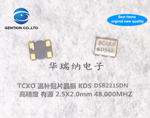 2pcs 100% New And Orginal TCXO Temperature Compensated Crystal Oscillator 2520 2025 DSB221SCM 48M 48MHZ 48.000MHZ High Precision