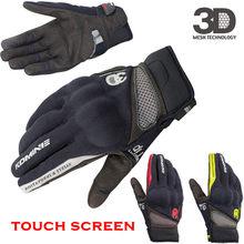 Luvas – gants de Moto respirants pour Moto, pour vtt, vélo, Motocross, tout-terrain, pour Komine, été, GK-163