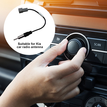Car Antenna Adapter Female Connector FM Radio CD Wire Cable For Hyundai for Kia 2009-2011 image
