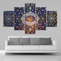 5Pieces Islamic mandala 5d diy diamond mosaic home decoration diamond painting full square drill embroidery pattern rhinestones