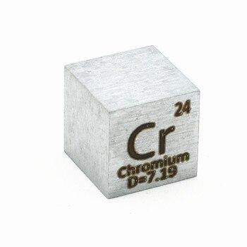 Chromium Cube Cr Element Density chrome Exquisite Metal Element Collection Science 10x10x10mm Density Development 3 gram 99 9% chromium metal in glass vial element 24 sample