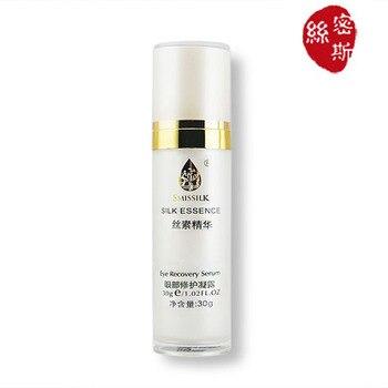 Smiss silk essence moisturizing nourish face  2