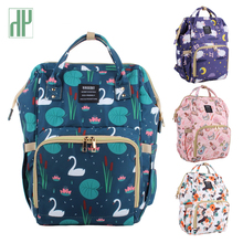 Brand New Maternity Bag Large Capacity Baby Care Diaper Backpack Desiger For Bottle Feeding Carriage Stuff