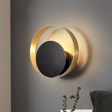 Lámpara de pared moderna para dormitorio lámpara de cabecera LED lámpara de pared redonda luz de lectura de noche para sala de estar interior hogar vintage accesorio