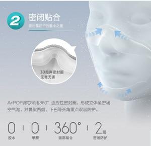 Image 3 - オリジナル xiaomi airpop マスク空気着用抗ヘイズ防曇フェイスマスク再利用可能なウォッシャブル用交換フィルターマスク