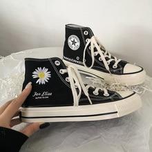 Twilight star EVENSTAR little Daisy high help female black canvas shoes