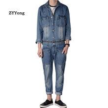 ZYYong Detachable Men's Denim Jumpsuit Blue Long-Sleeved Men's