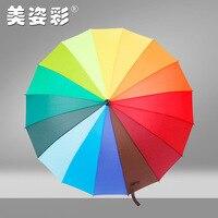 Anpassbare Kreative Automatische Regenbogen Regenschirm Sunny College Stil Regenschirm Anpassbare Gerade Griff Regenbogen Regenschirm 16K| |   -