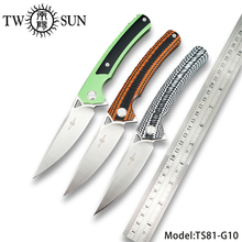TWOSUN d2 folding Pocket Knife flipper knives tactical hunting knife survival outdoor tool EDC Ball Bearing Fast Open g10 TS81 цена 2017