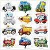1 шт., мультяшный автомобиль, пожарная машина, алюминиевая пленка, поезд, воздушный шар, глобус, подарок для детей, вечерние украшения на день ...