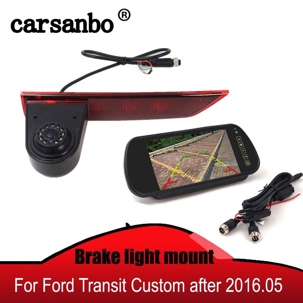 מערכות ניווט GPS רכב בלם אור אחורי תצוגת המצלמה גיבוי עבור Custom פורד טרנזיט לאחר 2016.05 מטענים ואן 7 אינץ האחורית במראה צג אופציונלי (1)