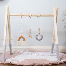 Rack Room-Decorations Wooden Gym Toddler Baby Nordic Hanging-Pendant Fitness-Frame Infant