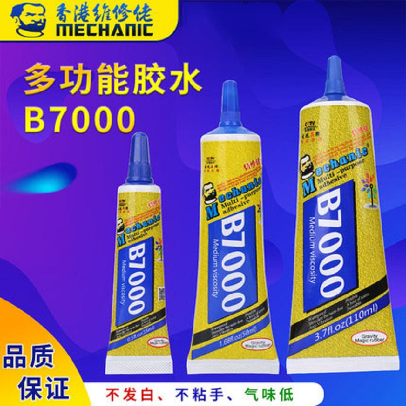 BRNEACI <font><b>MECHANIC</b></font> B7000 Mobile Phone Touch Screen Screen Tilt Flat LCD Screen Frame Sealing Maintenance Glue image