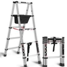 Trestle Ladder Multi-Function Aluminum-Alloy Folding Engineering Thickened Household