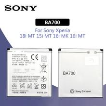 SONY Original BA700 Phone Battery 1500mAh For Sony Xperia ST18i MT15i MT16i MK16i MT11i ST21i ST23i Replacement Batteria стоимость