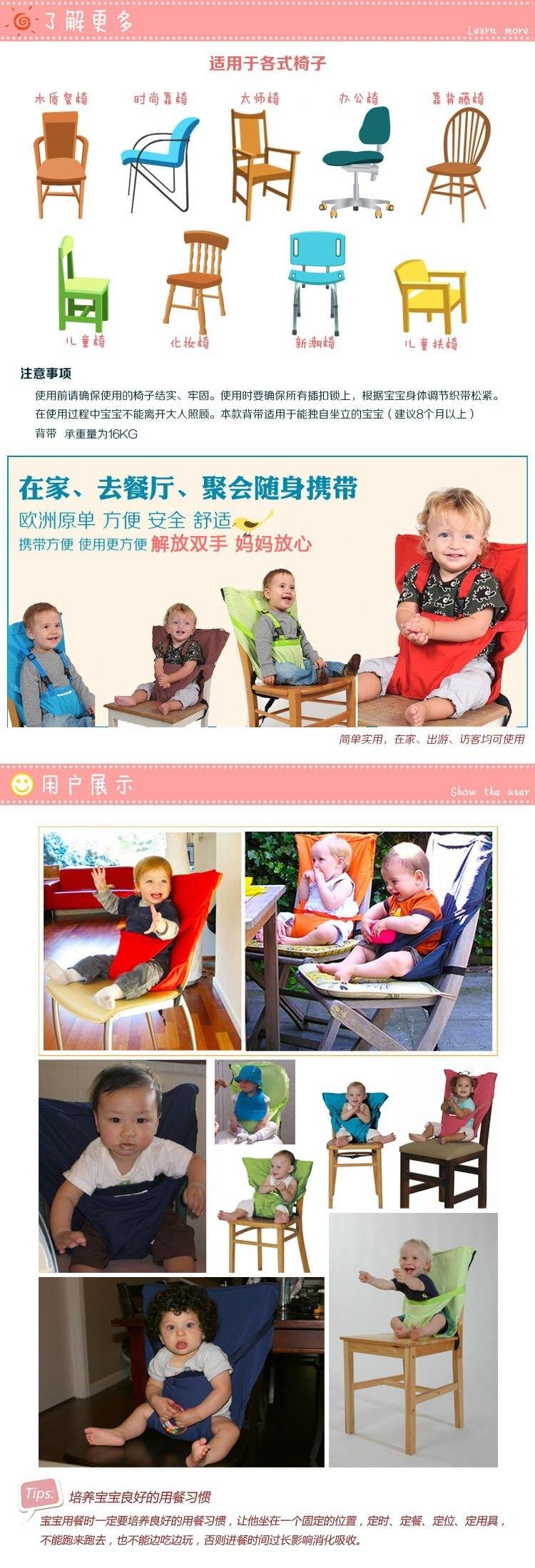 Cadeira de bebê portátil saco dobrável infantil