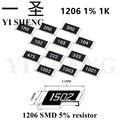 100 шт. 1206 SMD резистор 1% 1K Ом чиповый резистор 0,25 Вт 1/4 Вт 102