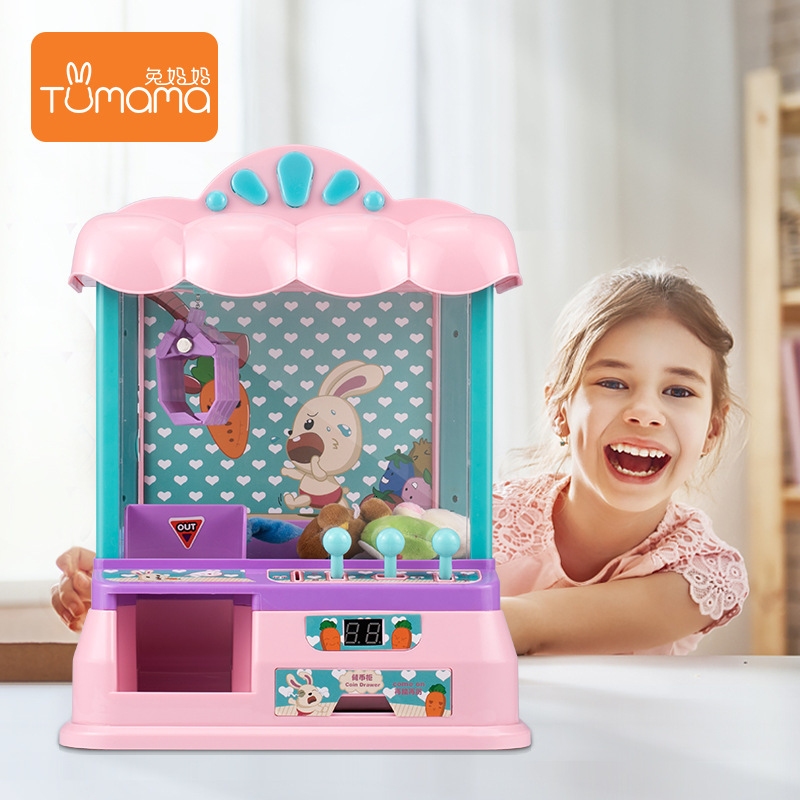 Tumama Doll Machine Toys Mini Catch Doll Machines Household Motor-driven Early Enlightenment Smart Clip Doll