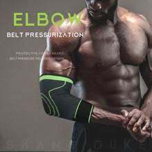 1PCS Pressurize Tie elbow Elbow Unisex basketball Run Mountaineering Light and breathable Perspiration Sports pads