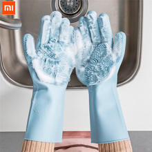 Xiaomi JJ Magie Silikon Reinigung Handschuhe Isolierung nicht slip Geschirr Handschuh doppelseitige Tragen Handschuhe für Home Küche