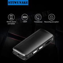 Sttwunake мини камера диктофон 1080p hd dv профессиональное