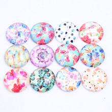 Onwear misturado watercolor flor padrão foto cabochão de vidro 10mm 12mm 14mm 16mm 18mm 20mm 25mm 30mm diy jóias fazendo