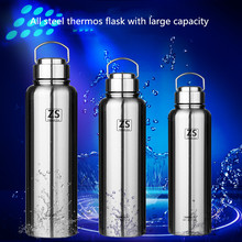 цены на LISM All-steel Outdoor Travel Kettle 1000ml Large Capacity Thermos Cup 304 Stainless Steel Vacuum Male Sports Water Cup 1.5L  в интернет-магазинах