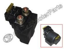 500CC atv quad przekaźnik elektromagnetyczny dla KAZUMA Jaguar 500CC części atv