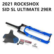 2021 rockshox sid sl final/sel/reba rl/rlc/rc3 27.5/29er montanha garfo dianteiro ombro controlado amortecedor impulso 110*15