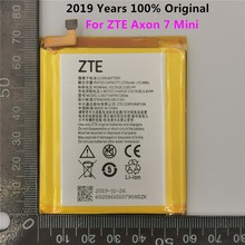High Quality Li3927T44P8H726044 2705mAH Original Phone Battery