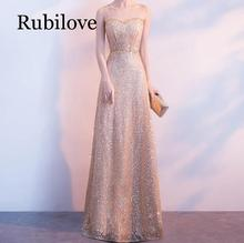 Rubilove Golden dress 2019 new banquet elegant ladies host annual meeting female long section