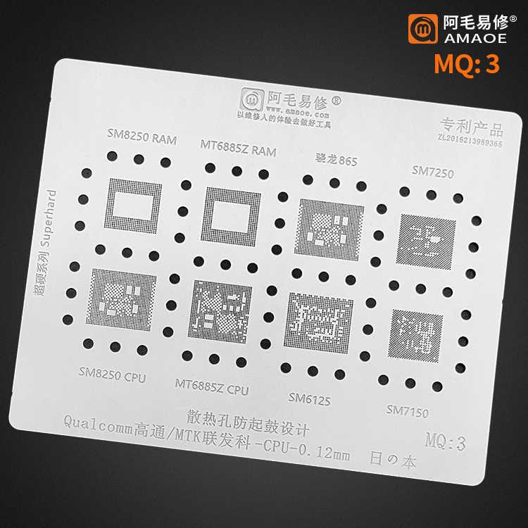 高 quanlity の ic bga を reballing はんだテンプレートステンシルチップセット 865/ SM8250 /7250/ SM7150 / SM6150 /MT6885Z
