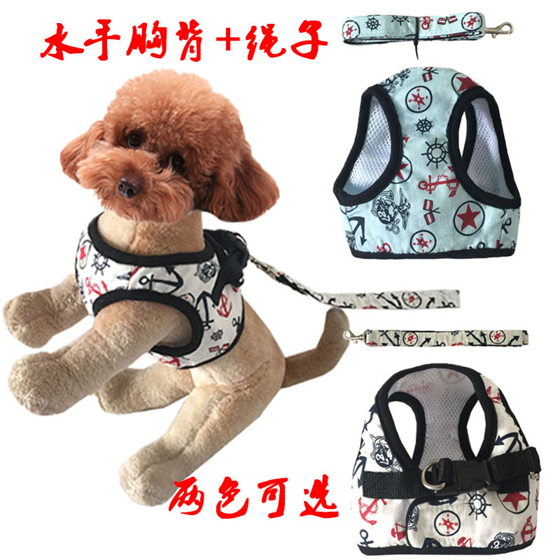Sun Hot Selling Pet Supplies Sailor Chest And Back Pet Vest Style Chest And Back With Protection Type Dog Chest And Back